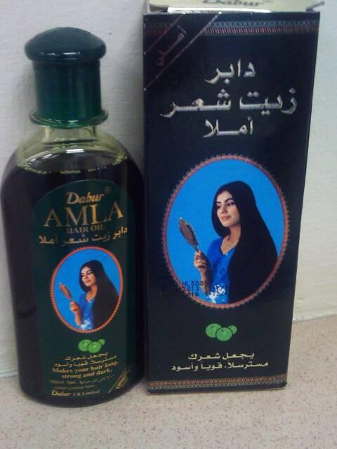 Dabur Dabur Amla Hair Oil Review Beauty Bulletin