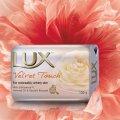 466X350_products_ZA 141101_(Velvet Touch)_TP_tcm2127-676363.jpg