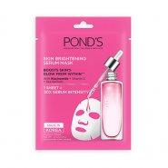 POND'S Skin Brightening Serum Mask
