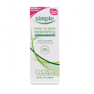 Simple – The Experts in Sensitive Skin