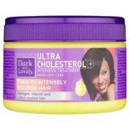 Dark and Lovely Cholesterol Hair Mask
