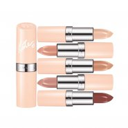 Rimmel-Kate-Nude-Lipstick-group-shot-3-42AED.jpg
