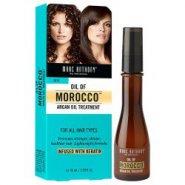 Marc Anthony Oil Of Morocco Argan Oil Hair Tretment