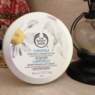 The Body Shop: Camomile Sumptuous Cleansing Butter